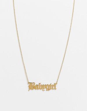 Золотистое ожерелье с надписью
